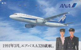 Télécarte Japon - AVIATION - ANA - Femme Stewardess - Girl Japan Airlines Phonecard Telefonkarte -  Avion 988 - Avions