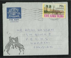 Tanzania Kenya Uganda 1974  Air Mail Postal Used Aerogramme Cover With Stamp  Animal Building - Kenya, Uganda & Tanzania