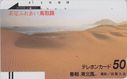 Télécarte Ancienne Japon / 110-1733 - Désert Dune - Japan Front Bar Phonecard / A - Balken Telefonkarte - Japan