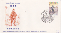 Belgium 1966 Stamp Day FDC - FDC