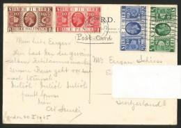 LONDON British Museum KIYONAGA Ferry Boat Stamps Silver Jubilee 1935 - London