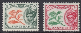 Zanzibar 1957 Definitives: Cloves. Mi 225-226 MLH - Zanzibar (...-1963)