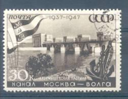 RUSSIE U.R.S.S. U.S.S.R. 1947 YVERT ET TELLIER NR. 1145 10E ANNIVERSAIRE DU CANAL DE LA VOLGA DIGUE SUR LE CANAL - 1923-1991 URSS