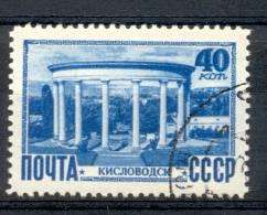 RUSSIE U.R.S.S. U.S.S.R. YVERT ET TELLIER NR. 1298 VUES DE LA CRIMEE ET DU CAUCASE SOURCE THERMALE A KISLOVODSK - 1923-1991 USSR