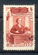 RUSSIE U.R.S.S. U.S.S.R. YVERT ET TELLIER NR. 1313 JOURNEE DE LA FEMME ORATEUR - 1923-1991 URSS