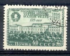 RUSSIE U.R.S.S. U.S.S.R. RUSSLAND YVERT ET TELLIER NR. 1389 125e ANNIVERSAIRE DE LA FONDATION DU THEATRE MALYI A MOSCOU - Usati