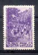 RUSSIE U.R.S.S. U.S.S.R. 1948 YVERT ET TELLIER NR. 1224 JEUX ATHLETIQUES MARATHON MARATON OBLITERE - Usati
