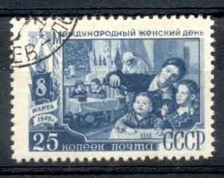 RUSSIE U.R.S.S. U.S.S.R. YVERT ET TELLIER NR. 1312 JOURNEE DE LA FEMME PUERICULTURE - Usati