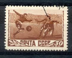 RUSSIE U.R.S.S. U.S.S.R. 1948 YVERT ET TELLIER NR. 1225 JEUX ATHLETIQUES FUTEBOL FUTBOL FOOTBALL BALOMPIE PELOTA - Usati
