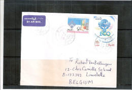 Cover From Pakistan To Belgium - 2015 (to See) - Pakistan