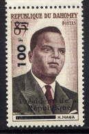 DAHOMEY.  - N° 167** - HUBERT MAGA - Benin - Dahomey (1960-...)