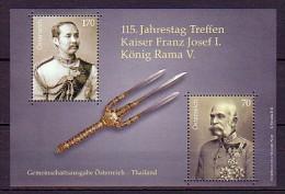 2012 autriche neuf ** n� F 2864 empereur francois joseph et le roi rama 5 de thailande