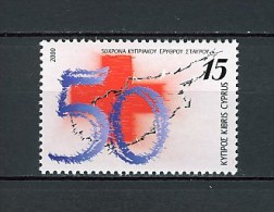 2000 chypre neuf ** n� 965 croix rouge : m�decine