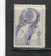 FORMOSE - Y&T N° 447 (*) - Championnat Asiatique De Basket-ball - 1945-... Republic Of China
