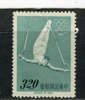 FORMOSE - Y&T N° 490 (*) - Jeux Olympiques De Tokyo - Gymnastique - 1945-... Republic Of China