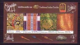 2009 INDE neuf ** bloc n� 75 tissus traditionnel : textile
