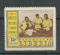150022648  LIBERIA  YVERT  AEREO  Nº  83  */MH - Liberia