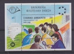 Greece 1989  Balkanfila M/s ** Mnh (24893A) - Europese Gedachte