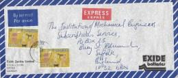 Zambia 1986 Kitwe Christmas Children Drawings K1.60 Express Cover - Zambia (1965-...)