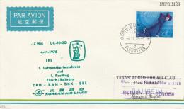 Zurich Bahrain Bangkok Seoul 1975 - 1er Vol Erstflug Inaugural Flight - KAL - Korea Bahrein Thailand - Bahrain (1965-...)