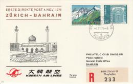 Zurich Bahrain 1976 - 1er Vol Erstflug Inaugural Flight - KAL - Korean Bahrein - Primeros Vuelos