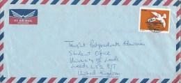 Zambia 1998 Kitwe PAPU Postal Union Dove Pigeon K900 Cover - Zambia (1965-...)