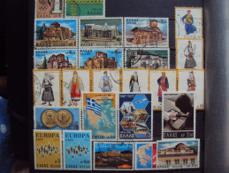 Grèce : 1972. - Griechenland