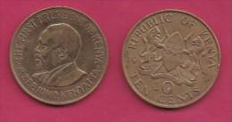 KENYA, 1971,  10 Cents, XF, KM 11,  C2857 - Kenya