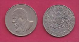 KENYA, 1966,  1 Shilling, VF, KM 5,  C2859 - Kenya