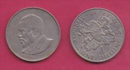 KENYA, 1969,  1 Shilling, VF, KM 14,  C2862 - Kenia