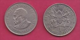 KENYA, 1973,  1 Shilling, VF, KM 14,  C2864 - Kenya