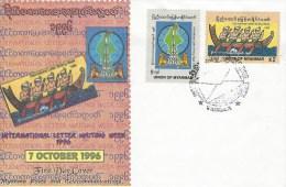 Myanmar Birma 1996 Yangon International Letter Writing Week FDC Cover - Myanmar (Birma 1948-...)