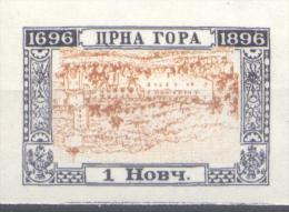FALSO MONTENEGRO YVERT NR. 40 AÑO 1896 NON DENTELE CENTRE REENVERSE FALSCH FALSA FALKST FACSIMILE - Montenegro