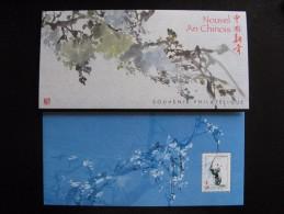 A). TB B.F.souvenir N°6: Nouvel An Chinois, Année Du Chien, Avec Encart, Neuf XX. - Blocs Souvenir
