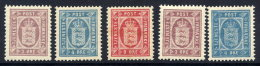 DENMARK 1896-1906 Official Set Of 3 With Narrow And Wide Crown Watermarks  MNH / **.  Michel  Dienst  4YB+6YB, 4ZB+5ZB - Officials