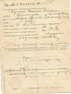 Russian Empire 1915 Odessa Certificate From The Hospital About The Injury WWI - 1914-18