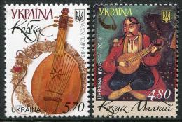 UKRAINE - 2014 - Europa 201, Instruments De Musique - 2val Neuf // Mnh - Ukraine