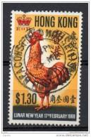 China Chine : (9003) 1969 Hong Kong - L´Année Du Coq SG258(o) 2éme Choix - Ohne Zuordnung