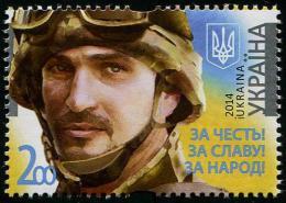 UKRAINE - 2014 - Soldat Ukrainien - 1 Val Neuf // Mnh - Ukraine