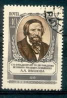 RUSSIE U.R.S.S. U.S.S.R. RUSSLAND YVERT ET TELLIER NR. 1851 150 ANNIVERSAIRE DE LA NAISSANCE DU PEINTRE A. A. IVANOV - Usati