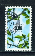 DENMARK  -  2011  Europa  8kr  Used As Scan - Used Stamps