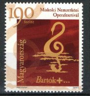 Hungary 2006. Operafestival Nice Stamp MNH (**) Michel: 5109 - Ungarn
