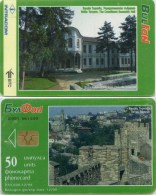 Telefonkarte Bulgarien - BulFon - Weliko Tarnowo - 50 Units - Bulgarien