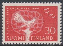 Finland 1960 Karelians' Festival In Helsinki, Stylized Cuckoo (bird). Mi 521 MNH - Finlande