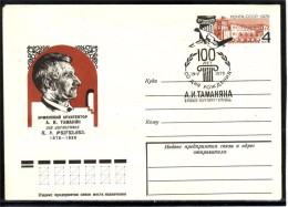 Armenian Architect A.Tamanian On USSR 1978 Postal Stationery Cover Jerevan #1541 - Armenia