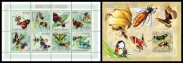 S. TOME & PRINCIPE 2006 - Butterflies & Bees - Mi 2759-62 + B540 - Honingbijen