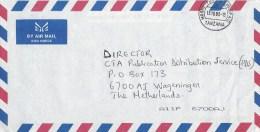 Tanzania 2003 Moshi Postage Prepaid Unfranked Cover - Tanzania (1964-...)