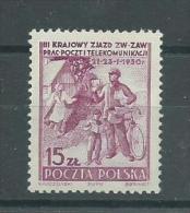 150022680  POLONIA  YVERT  Nº  565  **/MNH - 1944-.... Repubblica
