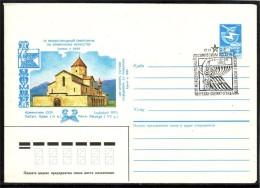 ARMENIA 1985 Internat Art Symposium On  1985 USSR Postal Stationery Cover Jerevan #1675 - Armenia