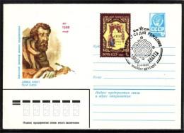 ARMENIA 1980 D.Anachta On USSR Postal Stationery Cover Moscow #1677 - Armenia